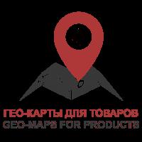 Гео-карты для товаров / Geo-ma..