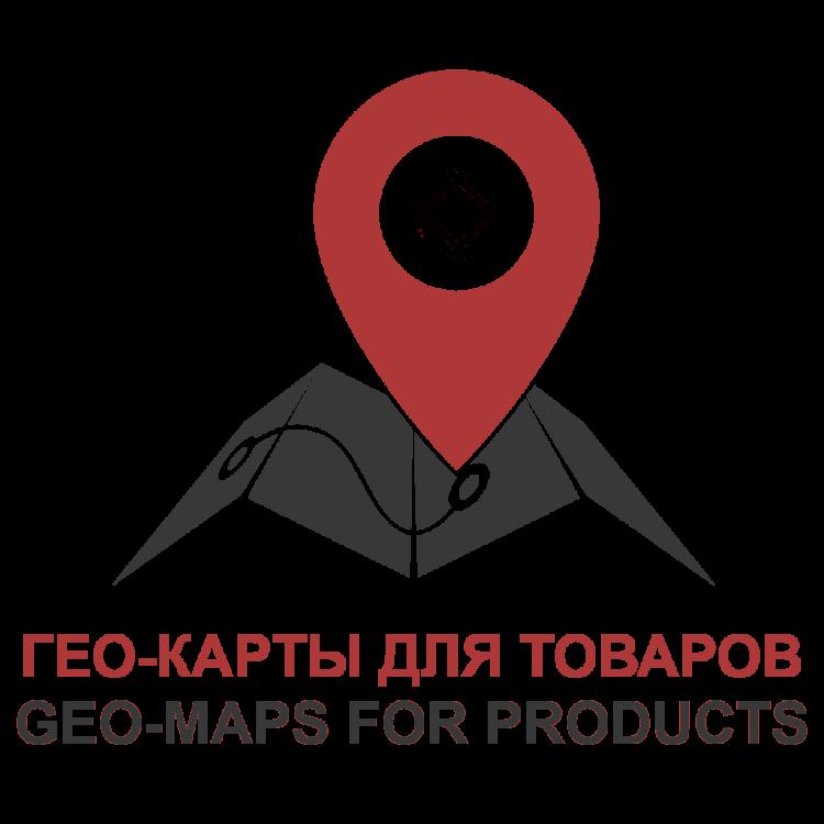 Гео-карты для товаров / Geo-maps for products