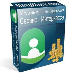 Модуль оплаты - Интеркасса для OpenCart и сборок