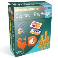 Модуль оплаты - PayBridge для ..