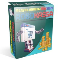Robokassa - Модуль оплаты для DigiStore