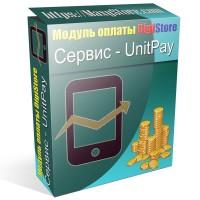 Модуль оплаты - UnitPay для CM..