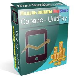 Модуль оплаты - UnitPay для CMS DigiStore