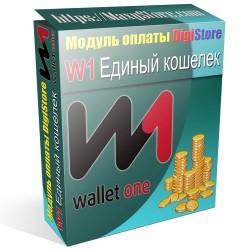 Модуль оплаты - Единый кошелек для CMS DigiStore