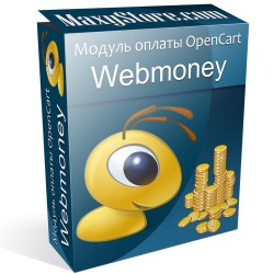 Модуль оплаты - Webmoney 15 в 1 для OpenCart и сборок