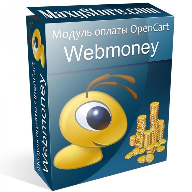 Webmoney - модуль оплаты для OpenCart и сборок MaxyStore и ocStore