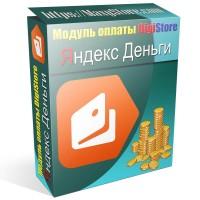 Модуль оплаты Яндекс Деньги для DigiStor..
