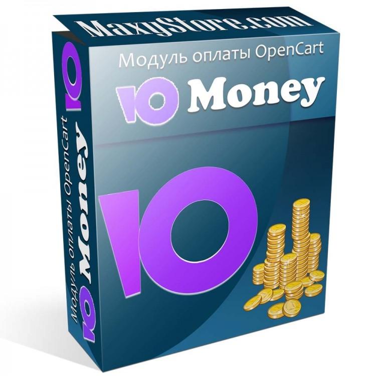 ЮMoney - модуль оплаты для OpenCart