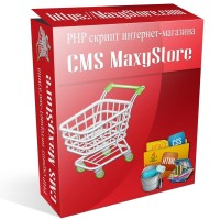 MaxyStore - скрипт для создания интернет..