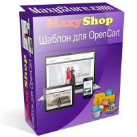 Шаблон MaxyShop для OpenCart и сборок